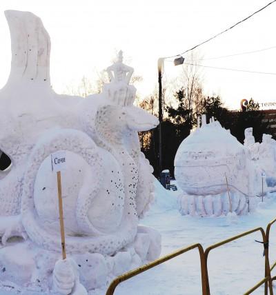 Фестиваль снежных скульптур Новосибирск 2013.
