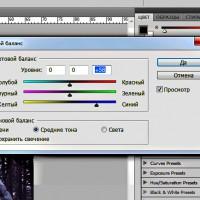 Исправление цветовой гаммы изображения с помощью фотошопа.