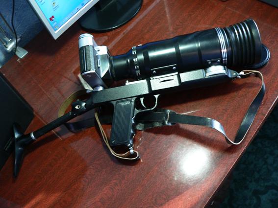 Fotosnaiper FS-3