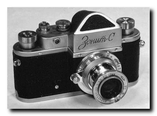 Производство-фотоаппаратов-фотоаппарат-Зенит-С