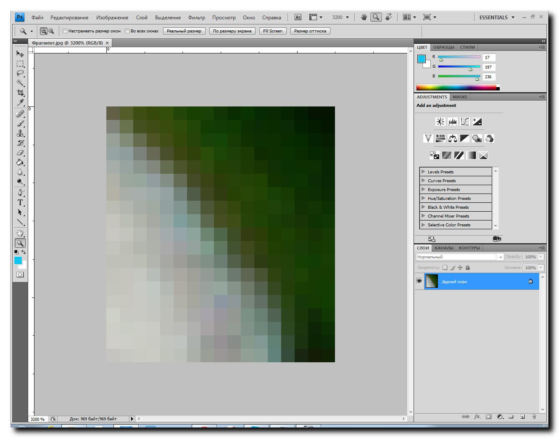 Разрешение_матрицы_фрагмент_изображения