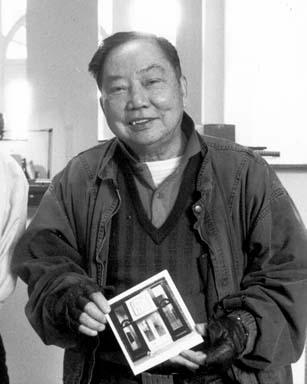 Дон Хонг-Оай, род. в 1929г.