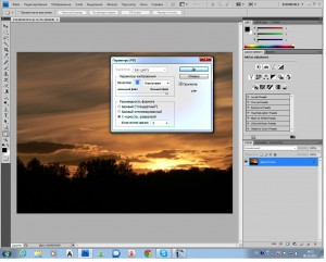 Окно сохранения файла в формате JPEG в программе фотошоп.