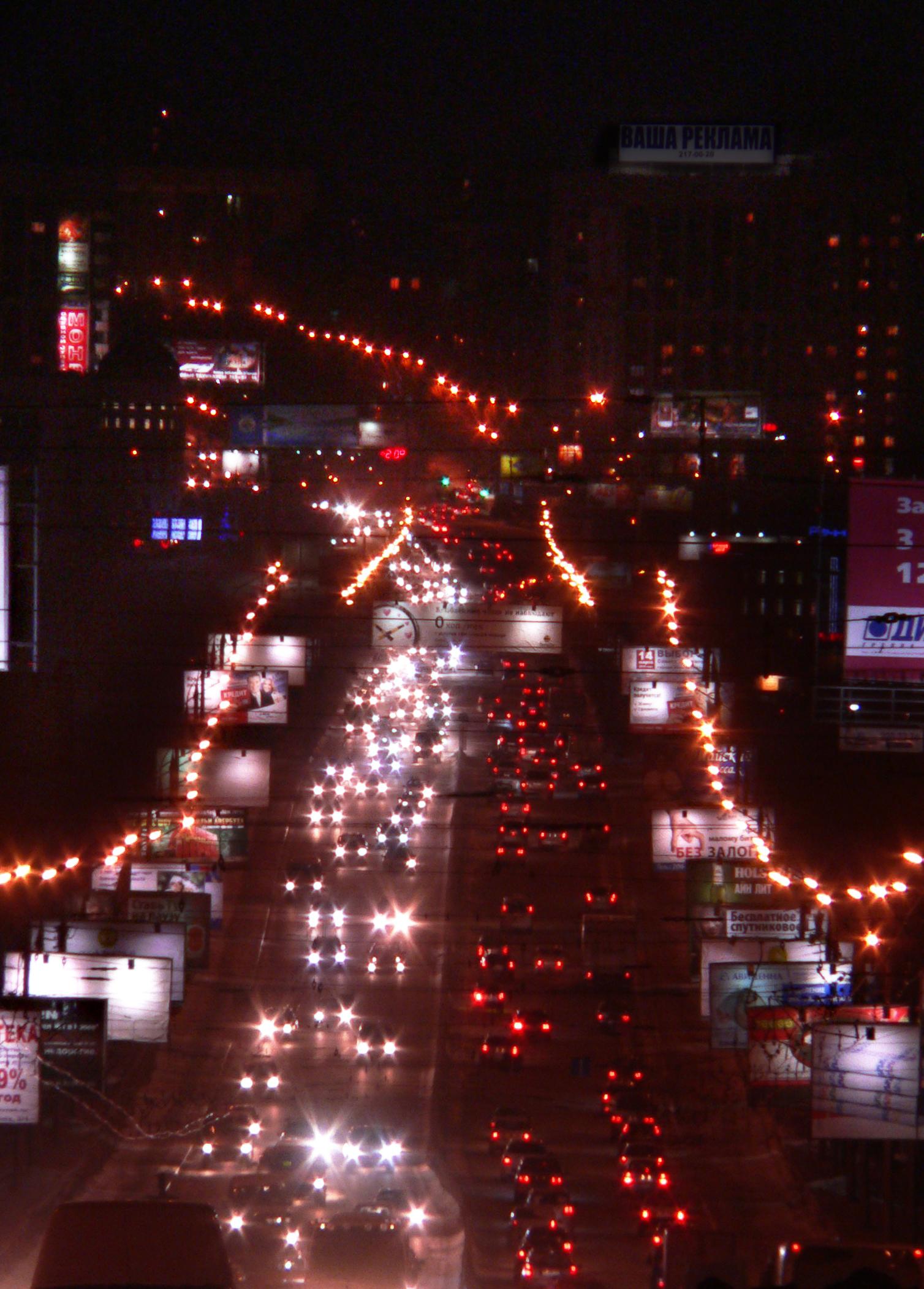 Ночная-фотография-город