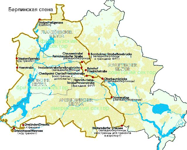 Карта-Берлина-с-показанной-стеной