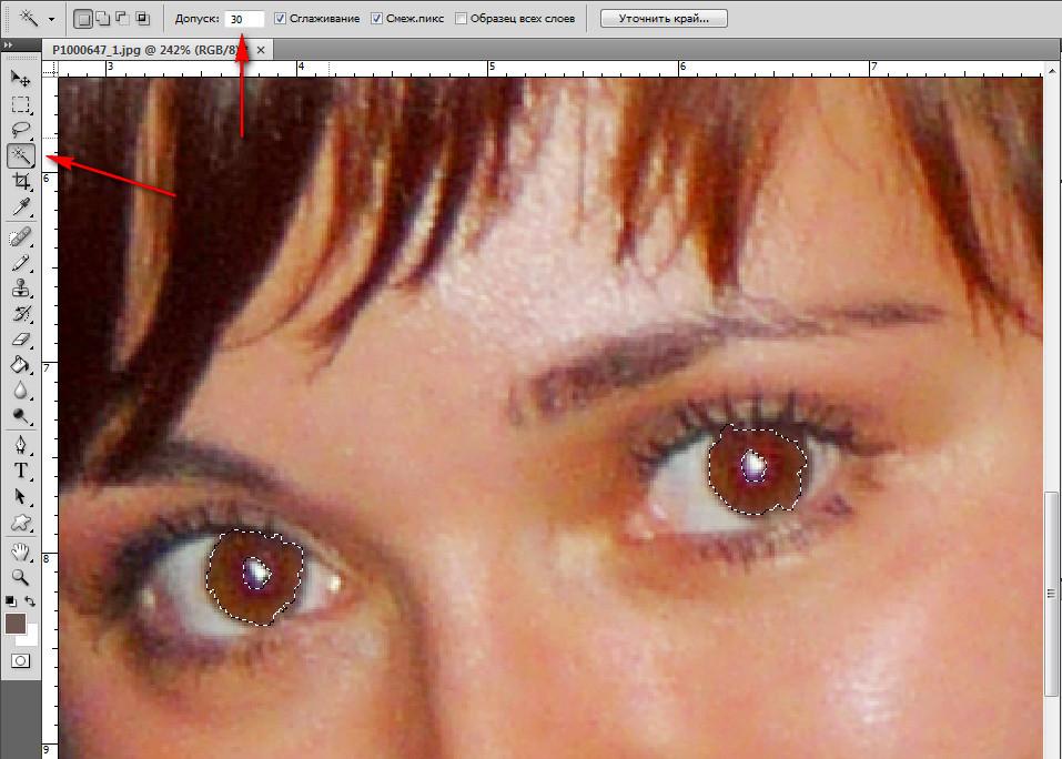 Фотошоп-исправление-эффекта-красных-глаз