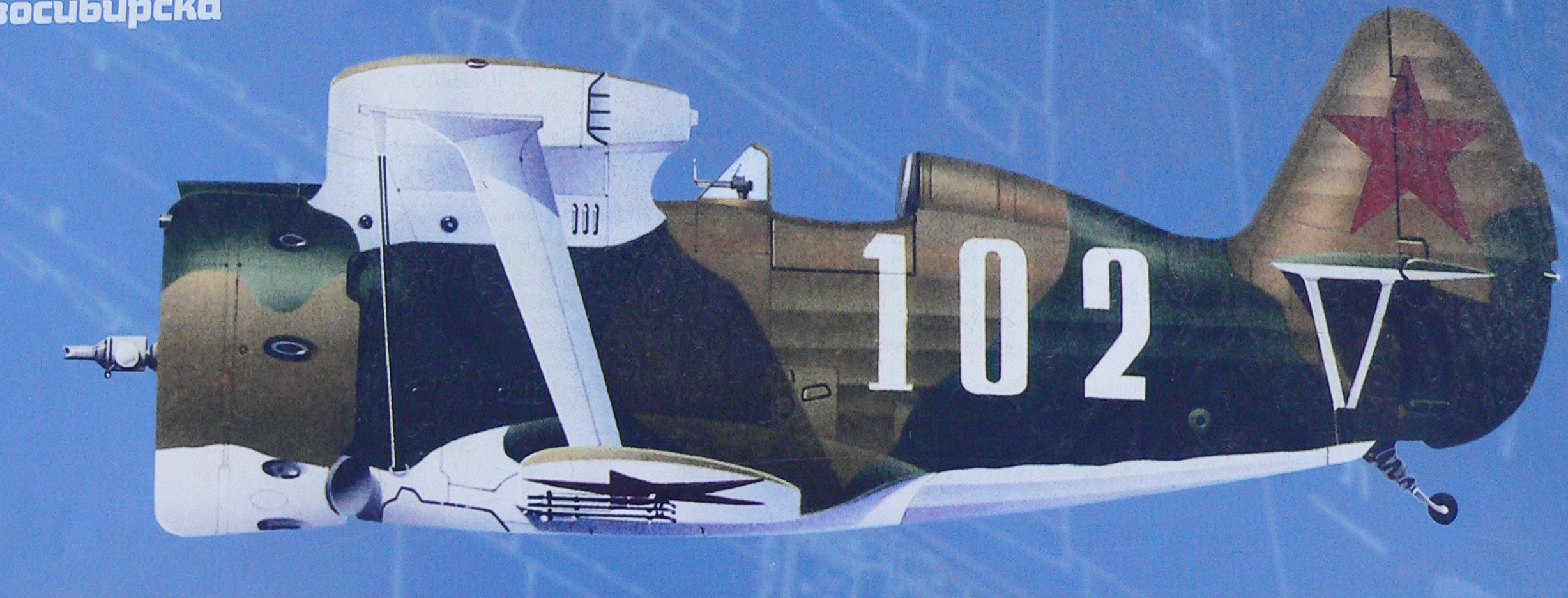 Фотография-советского-самолета-И153