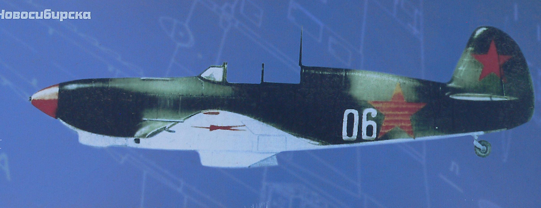 Фотография-советского-самолета-Як7