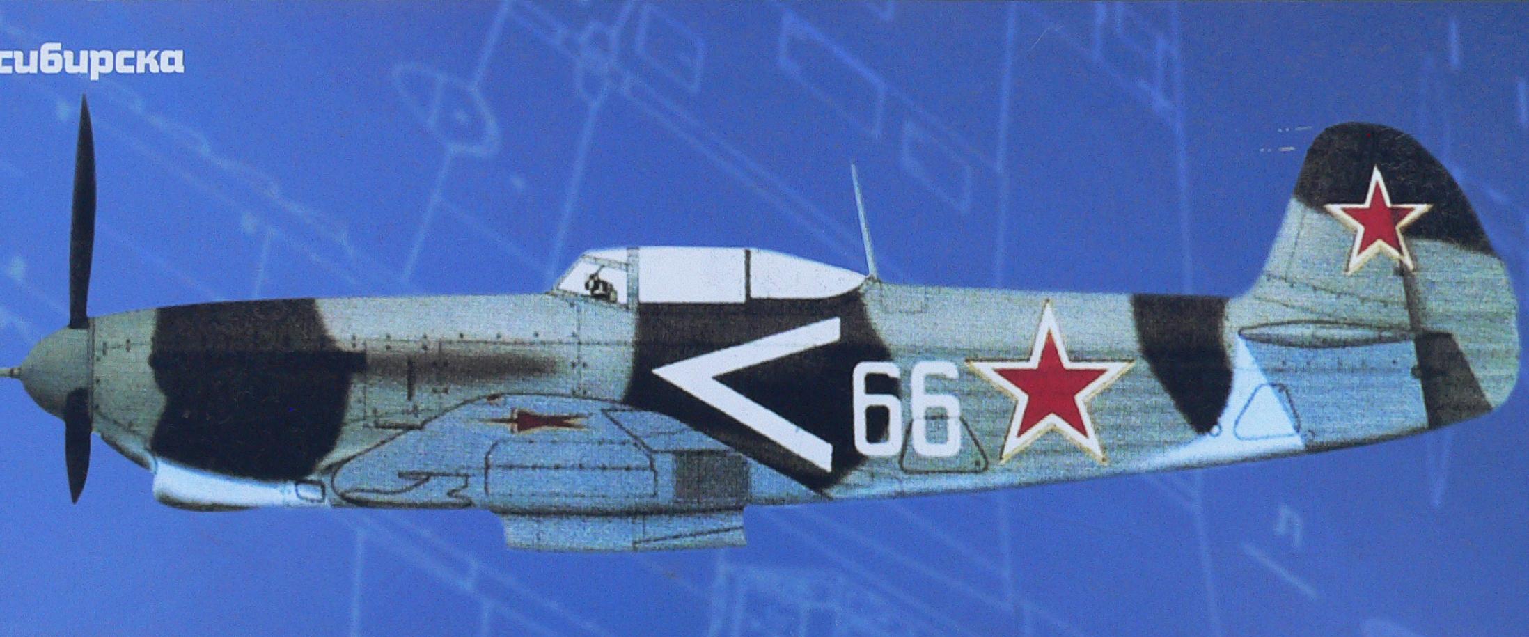 Фотография-советского-самолета-Як9