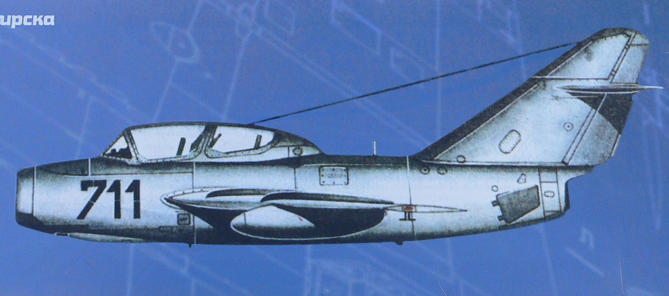Фотография-советского-самолета-МиГ_15УТИ