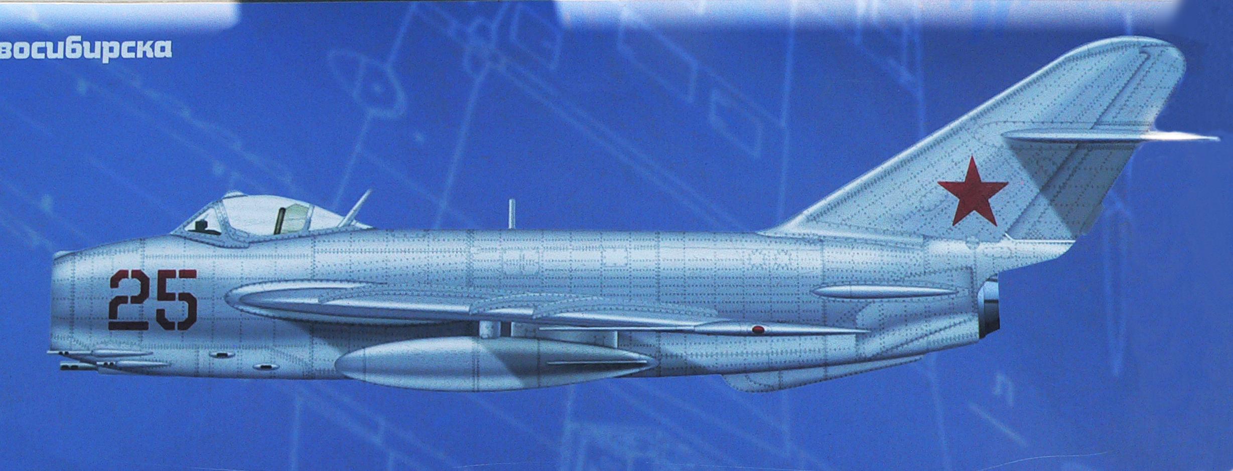 Фотография-советского-самолета-МиГ17
