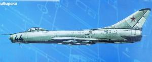 Photo-of-soviet-aeroplane-Su9