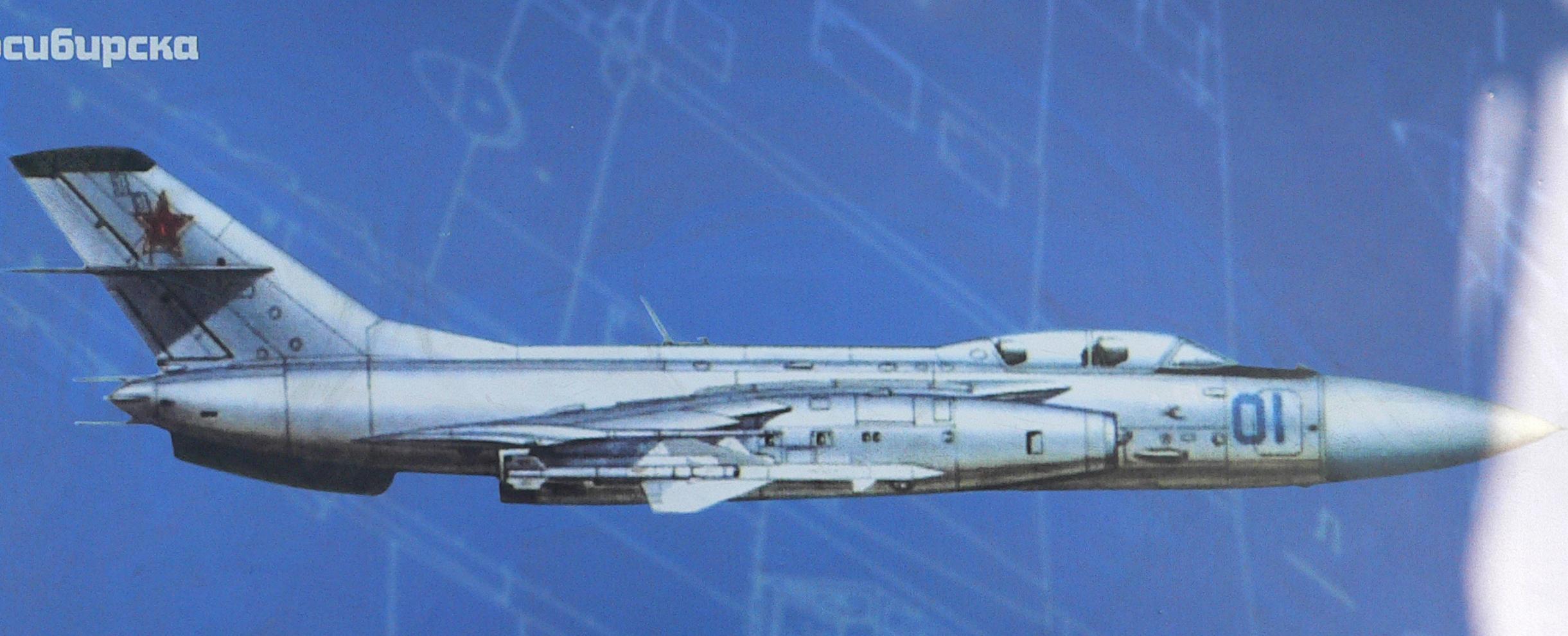 Фотография-советского-самолета-Як28