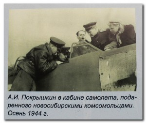 Photo-Pokrishkin-v-podarennom-samolete