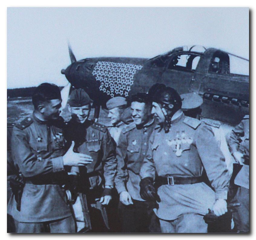 А-И-Покрышкин-дважды-герой-Советского-Союза