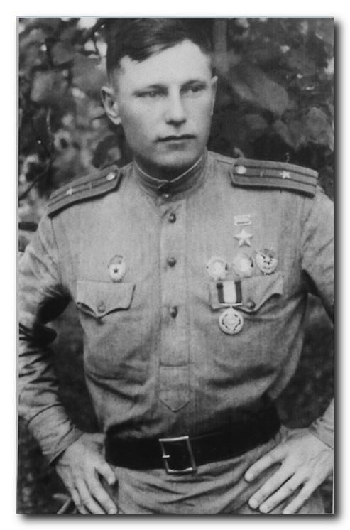 А-И-Покрышкин-Герой-Советского-Союза