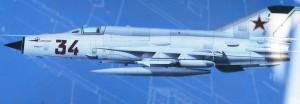 Photo-of-aircraft-MiG21