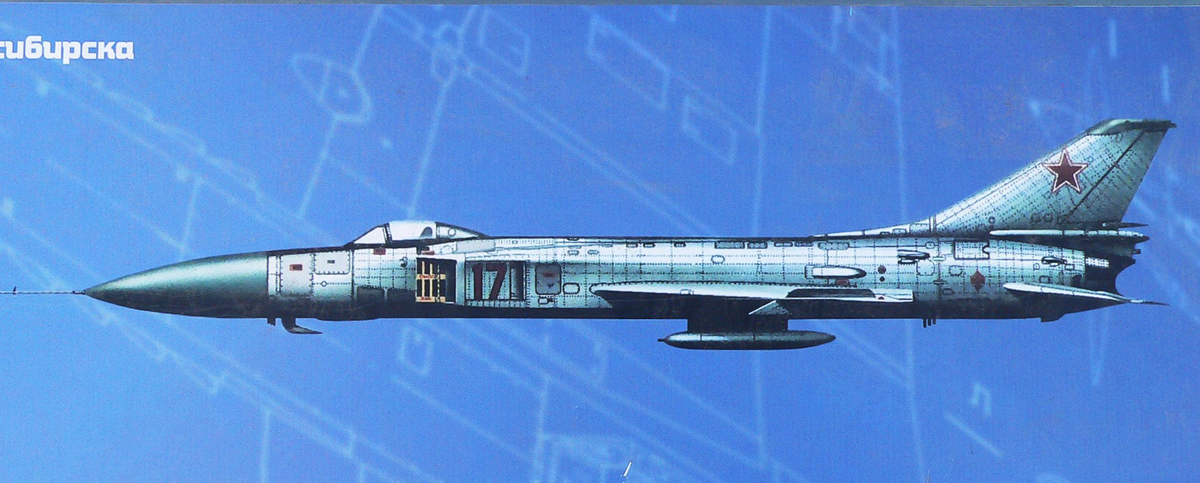 Фотография-самолета-Су15