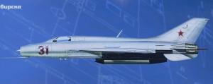 Photo-of-aircraft-Su17