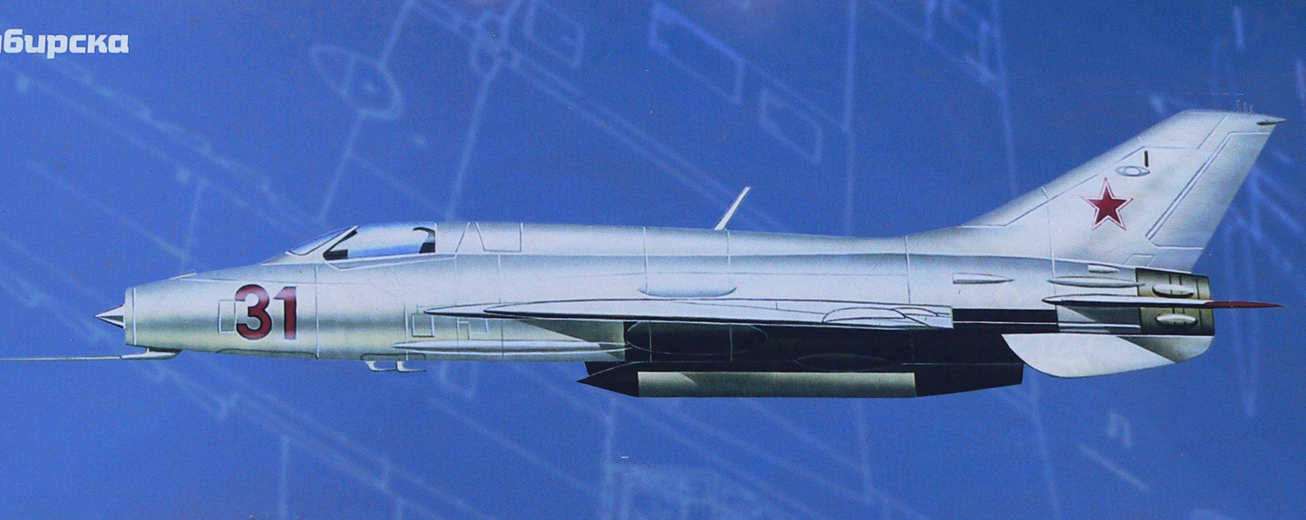 Фотография-самолета-Су17