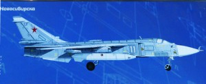 Photo-of-aircraft-Su24
