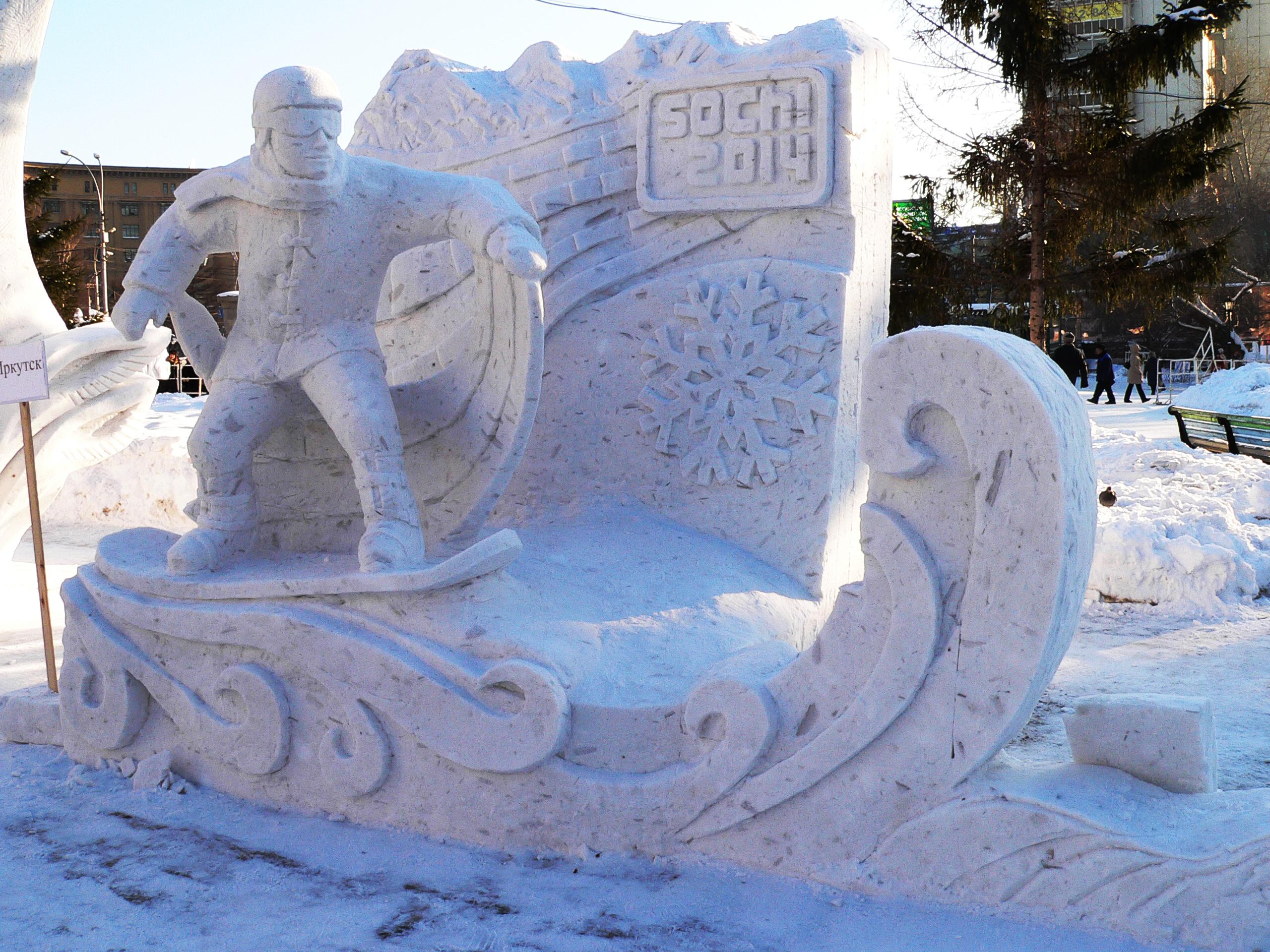 Фотография-снежной-скульптуры-Сноубордист-Новосибирск