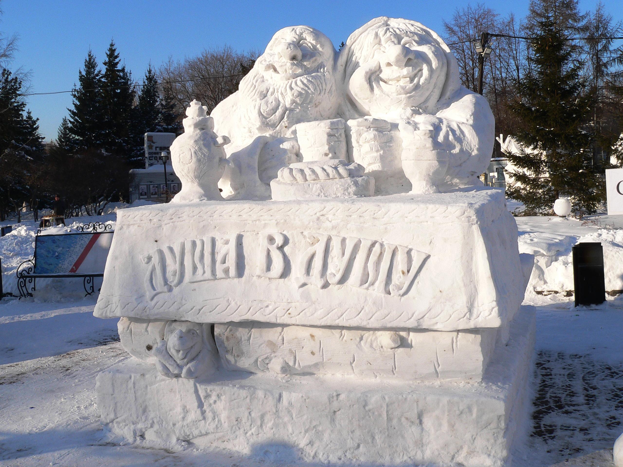 Фотография-снежной-скульптуры-Душа-в-душу