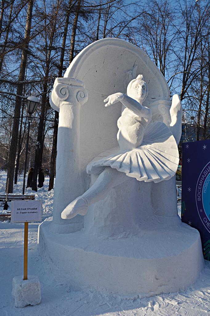 Белая грация. Горно-Алтайск.