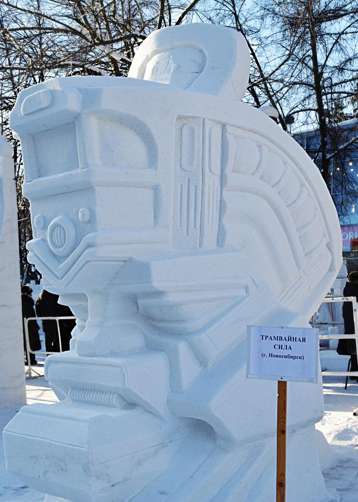 Фотография_снежной_скульптуры_Трамвайная_ сила_2018