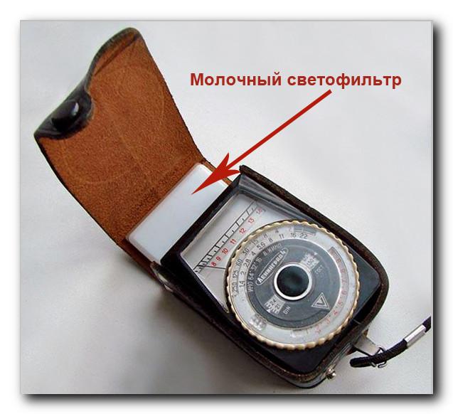 """Фотоэкспонометр """"Ленинград-4""""."""