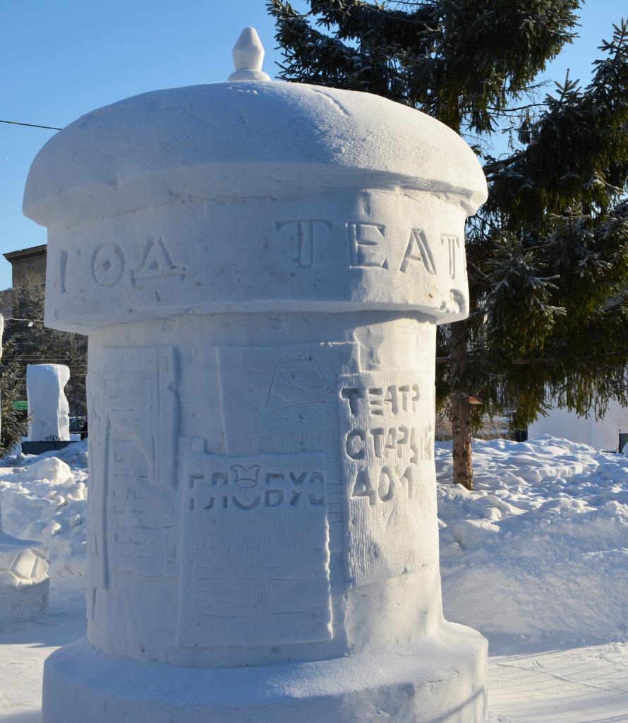 Фотография-снежной-скульптуры-2019-Афиша