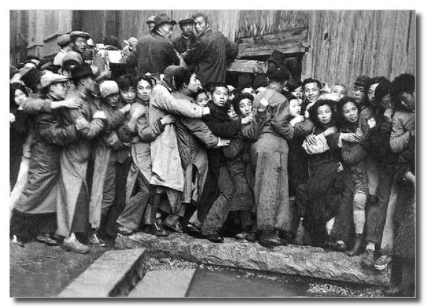 Последний день раздачи золота Куомитанго, 1949 г.