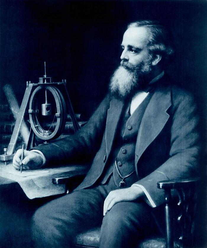 Джеймс Клерк Максвелл.