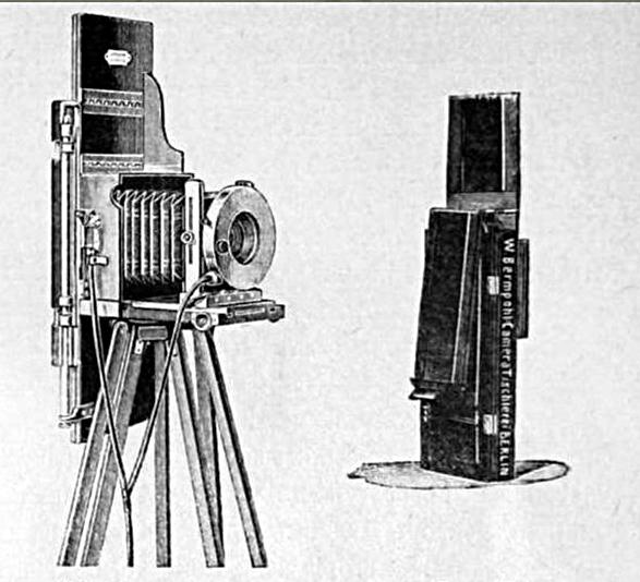Фотокамера Мите-Бермполя.