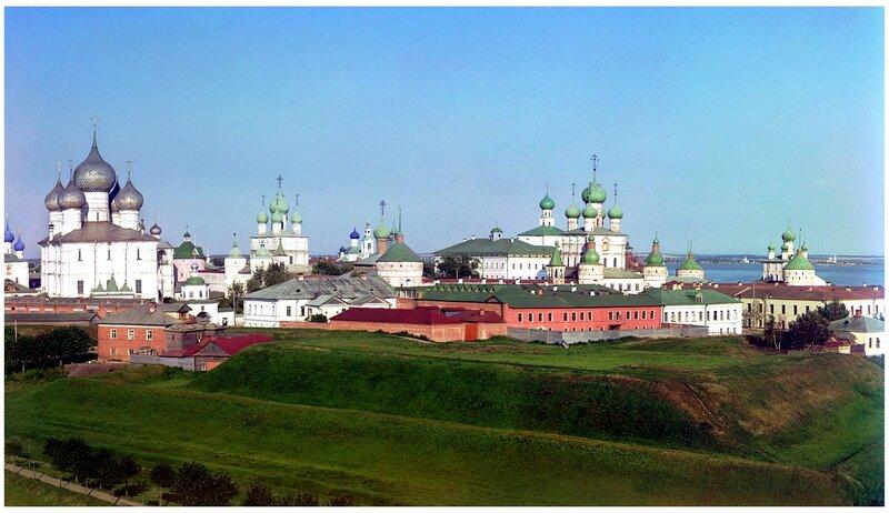 Прокудин-Горский. Панорама Ростовского кремля.