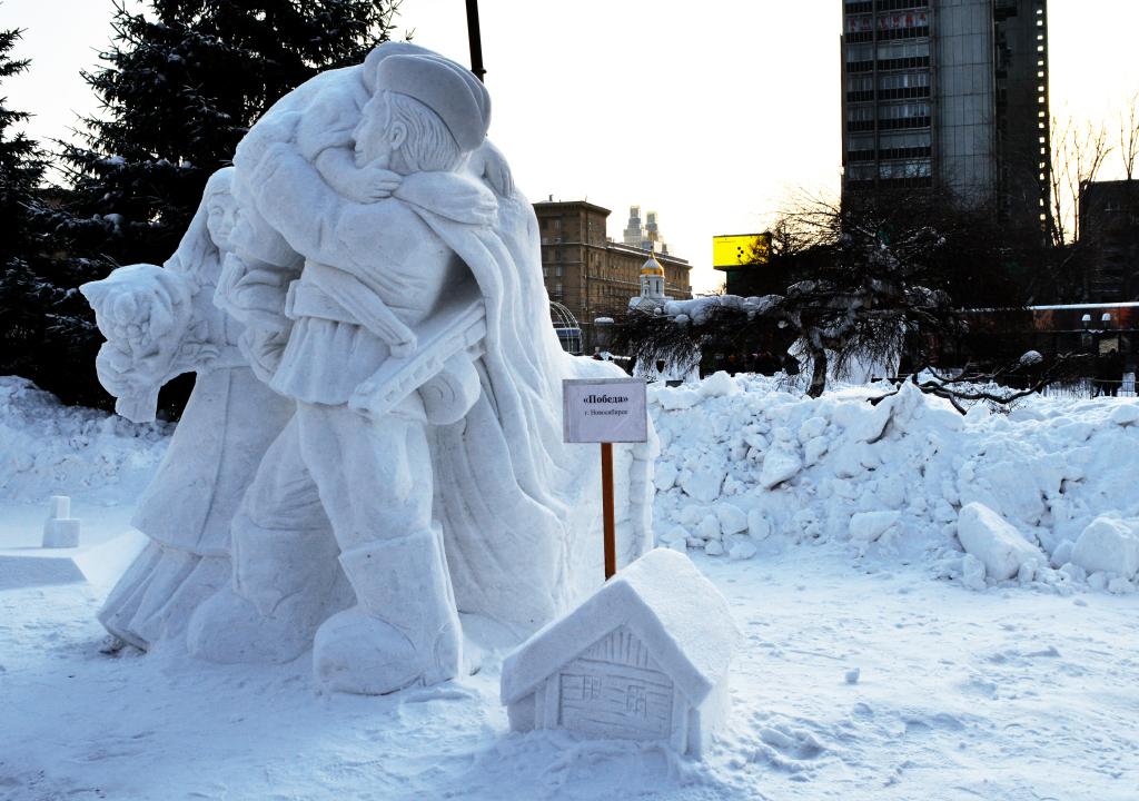 Фотография_снежной_скульптуры_Победа_Новосибирск_2020